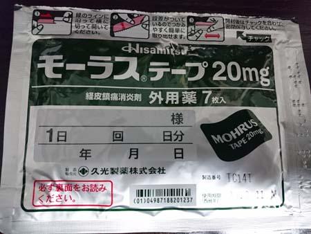 物質 抗生 歯茎 腫れ
